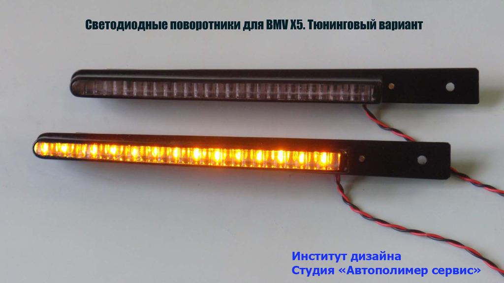 Ремонт светодиодных фонарей